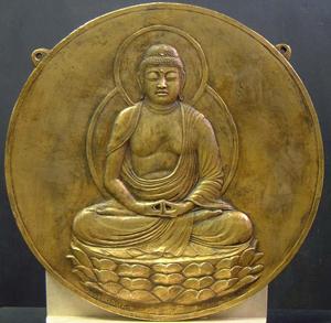 sculture Nobuyuki Okumura